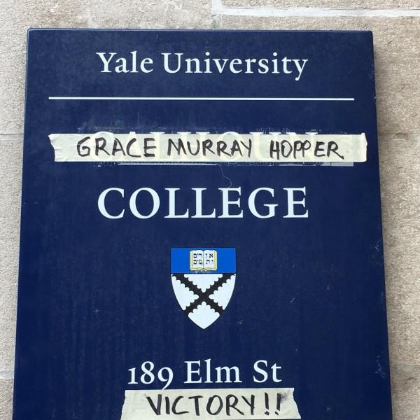 Сага о перенаименовании Йельского колледжа