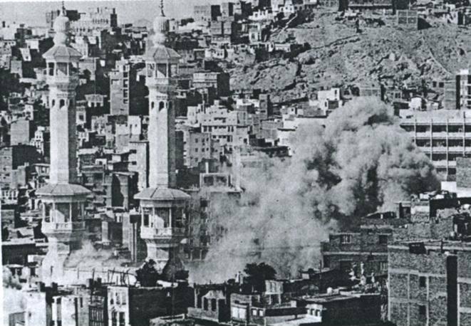 Дым над Заповедной мечетью, 1979 год