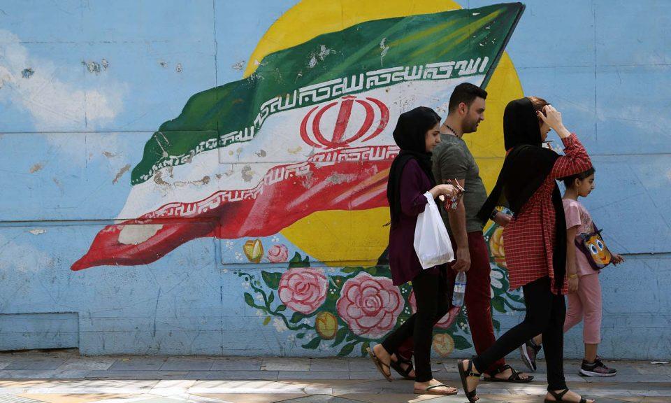 Экономическая война против Ирана