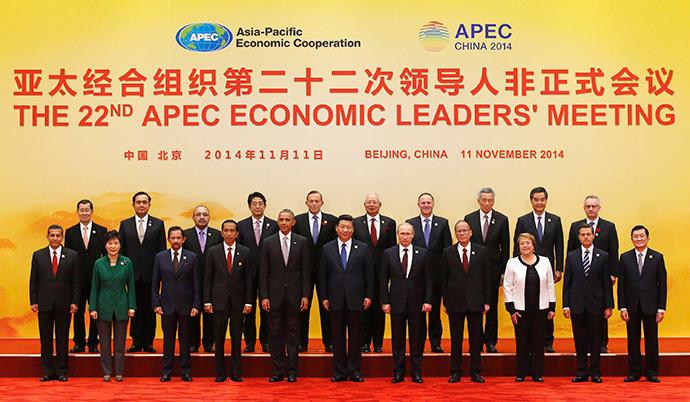 Лидеры АТЭС позируют для общего фото