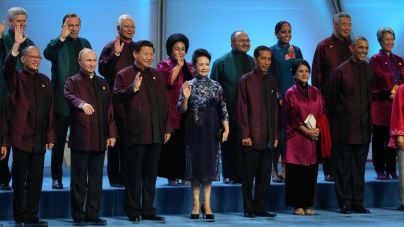 Мировые руководители на саммите АТЭС, общее фото
