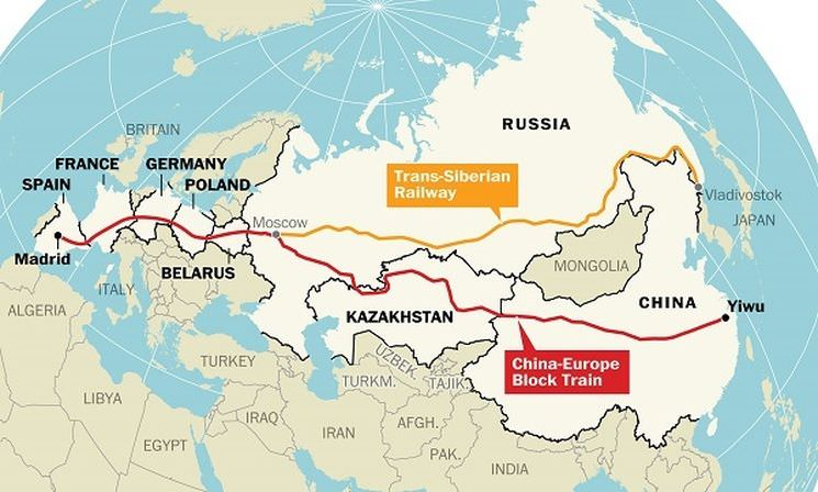Длиннейший маршрут в мире