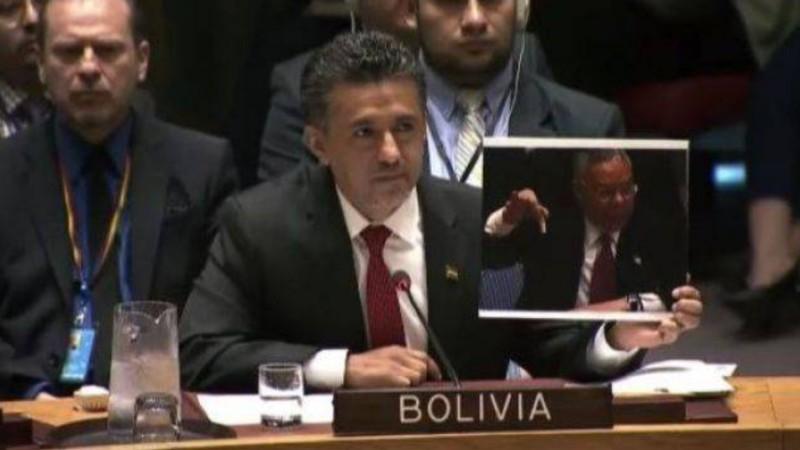 Боливия: проявление отваги.