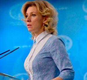 Мария Захарова: пока только осторожность и скептицизм.