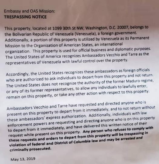 Уведомление о выселении от Секретной Службы США