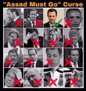 Асад должен уйти