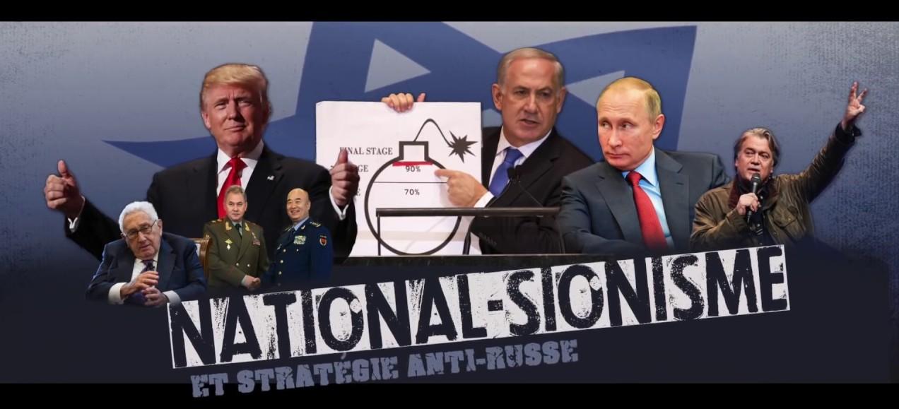 Французские «Жёлтые жилеты» всё поняли верно: национальный сионизм анти-российский!