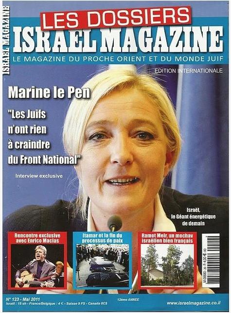 Марин Ле Пен говорит израильским СМИ, что Национальный Фронт похож на «щит», защищая французских евреев.