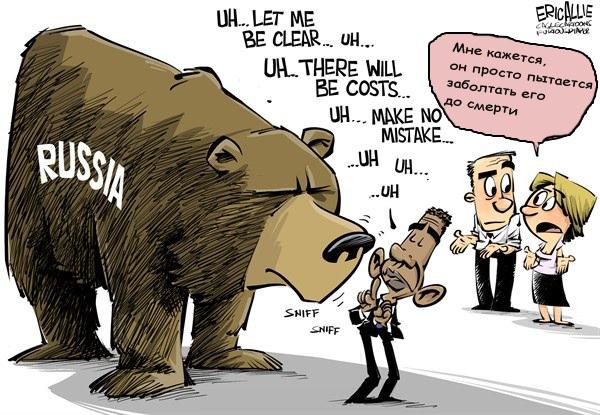 Комедия положений в американской внешней политике