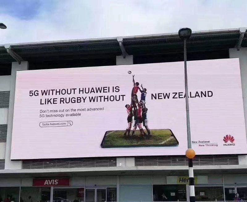 Билборд с рекламой «Хуайвей» в Новой Зеландии.