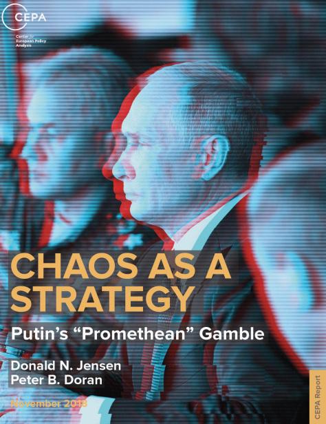 """""""Хаос как стратегия: игра Путина в """"Прометея"""""""