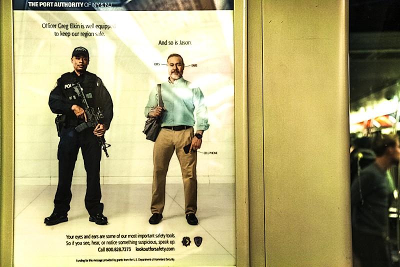Плакат о бдительности